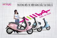 Thương hiệu Aima - Thương hiệu xe điện hàng đầu tại Châu Á