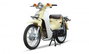 Xe máy Cub 50 81 JAPAN Màu Trắng Sữa