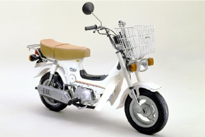Xe Chaly 50cc