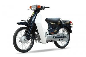 Xe máy Cub 50 82 JAPAN đời mới nhất 2017 (Không cần bằng lái)