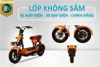 Lốp không săm xe máy điện là gì?