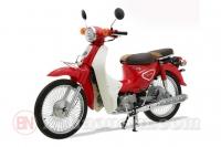 Mua xe máy 50cc loại nào tốt ?