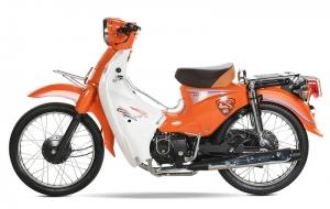 Xe Cub 50cc giá bao nhiêu là đúng?