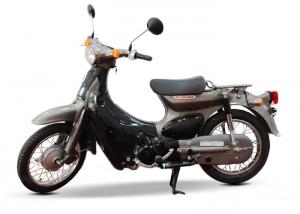 Xe Cub 50cc Honda little