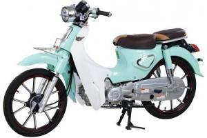 Xe Cub Ally New 50cc ( Vành Đúc )