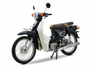 Xe Cub 81 New 50cc