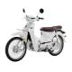 Xe Cub Ally New 50cc