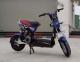 Xe đạp điện M133 S600 JVC