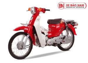 Xe Máy 50cc Cub 81 Daisim Màu Trắng