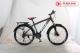 Xe đạp Fuji XT780 Mới nhất năm 2020