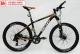 Xe đạp GLX - XC10 Mới nhất 2020