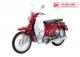 Xe máy Cub Classic 110 Thailan Đỏ