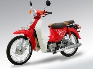 Xe máy 50cc Cub NEW 50 Korea (Đèn LED)