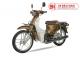 Xe máy Cub 81 Japan đời 2018 - Vành Đúc - Tem mới