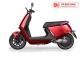 Xe máy điện YADEA ULIKE màu đỏ MỚI NHẤT 2019