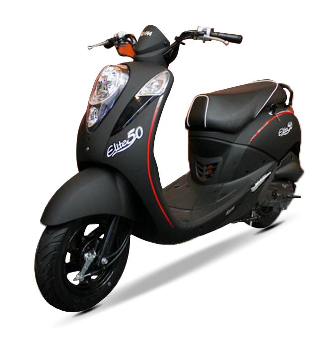 Xe ga 50cc Elite chính hãng SYM ► Bền bỉ tiết kiệm phù hợp với Sinh Viên