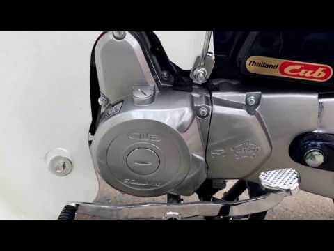 Xe máy CUB 82 50cc