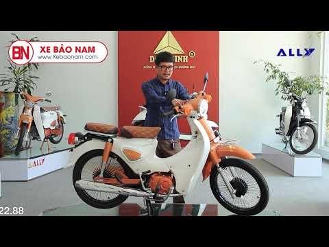 Đánh Giá Xe Cub Ally New 50cc Mới Nhất | Xe Bảo Nam