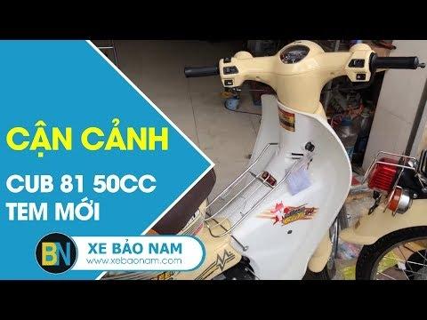 Xe máy Cub 81 50cc đời mới 2018 ► Tem mới Street cực chất